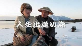 2016會津蝉しぐれ 山水康平 検索動画 8