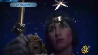 Decoding Egypt فك رموز مصر فيلم وثائقى