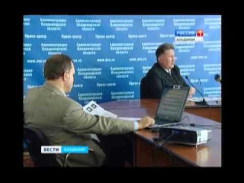 Во Владимире приступят к производству инновационного стройматериала