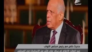 عبد العال: الإعلام ركز على سلبيات البرلمان وقانون تنظيم الصحافة يظهر قريبا للنور