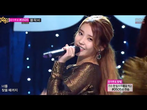 [Comeback Stage] IU - The red shoes, 아이유 - 분홍신, Show Music core 20131012