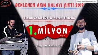 SİNAN SERHEDE - EŞKAVE BU TİKTOK HALAY - 2019 (Official Audio)