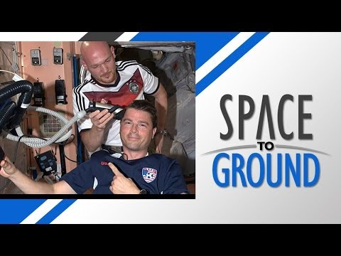 Space to Ground: All Bets Are Off