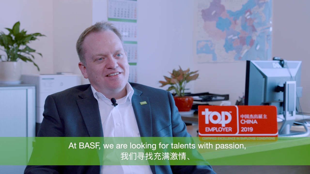 Welcome from BASF Greater China HR Head