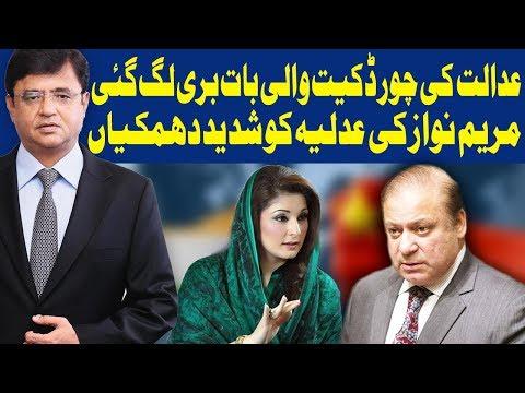 Dunya Kamran Khan Ke Sath - 16 February 2018 | Dunya News