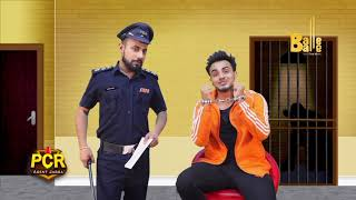 Pollywood Current Report P C R Agent Jagga interrogated Armaan Bedil Balle Balle Tv