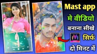 Mast app se video kaise banaye || How to make video in mast app || Mast app video editing screenshot 2