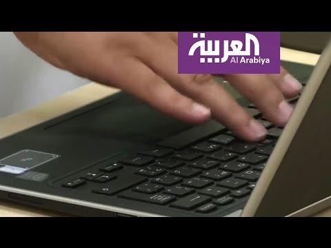 #السعودية .. احصل على ترخيصك التجاري في 7 دقائق