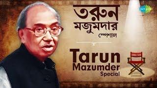Weekend Classics Radio Show | Tarun Majumdar film | Kichhu Galpo, Kichhu Gaan | RJ Dev