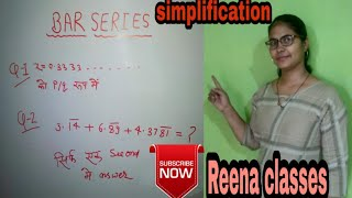 Basic knowledge by Reena, bar series for TET/CTET/SSS/UPSC/All compatative exams