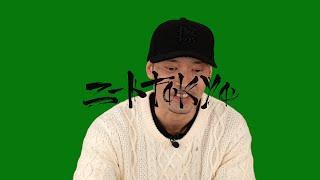 "DJ IZOH : 相方""TARO SOUL""のほほえましい話"