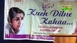 A Ghazal feast  to Lata Mangeshkar