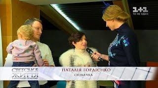 Співачка Наталія Гордієнко чекає на другу дитину