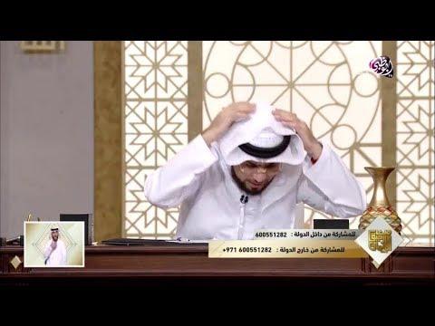 متصلة من المغرب تسأل عن حكم المسلسلات شاهد ماذا قال الشيخ د. وسيم يوسف