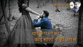 Hariyala Banna Female ~ Whatsapp Status 30 Second || Rajasthani Song || Lollipop Creation