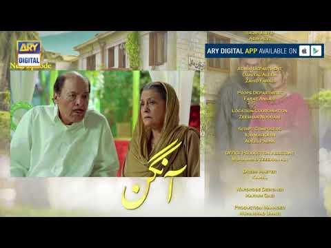 Aangan Episode 20 ( Teaser ) - Top Pakistani Drama thumbnail
