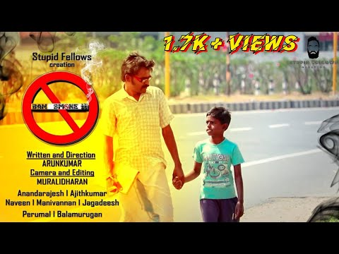 BAN SMOKE l Motivational short film l Stupid fellows creation I DO SUPPORT