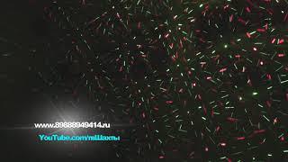 дискотека дома 4K Ultra HD Video