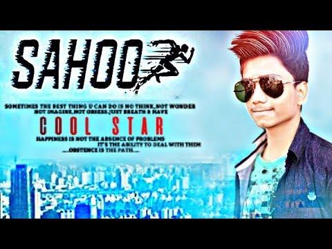 South Indian Movie Poster Editing    Prabhas Movie    Picsart Tutorial
