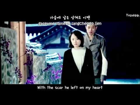 [Cinderella's Sister OST] Luna & Krystal - Calling Out [ENGSUB + Romanization + Hangul]