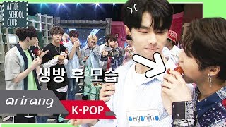 after school club stray kids after the live show 스트레이 키즈 생방 후 모습 hot