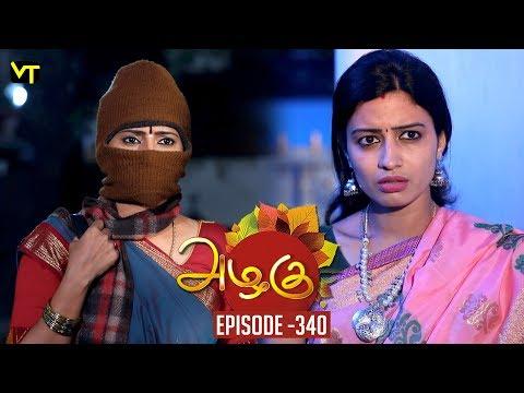 Azhagu - Tamil Serial   அழகு   Episode 340   Sun TV Serials   29 Dec 2018   Revathy   Vision Time