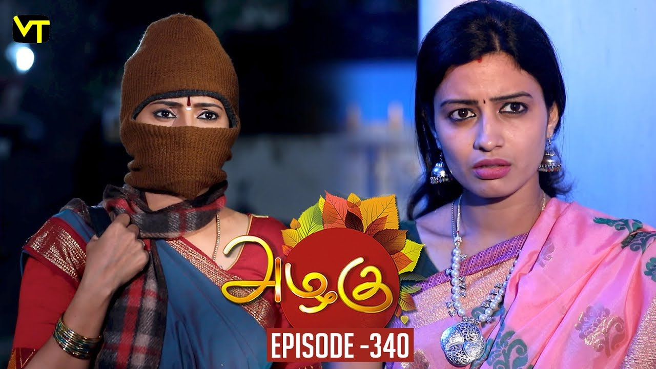 Azhagu - Tamil Serial | அழகு | Episode 340 | Sun TV Serials | 29 Dec 2018 | Revathy | Vision Time