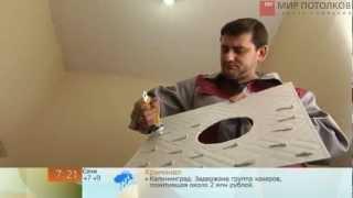 видео Кухонные занавески: рекомендации по выбору