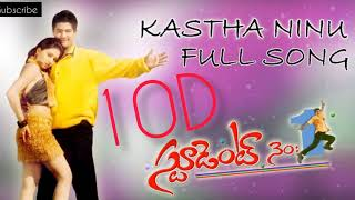 || Kastha Ninnu 10D Audio Song || Student Number 1 Telugu Movie 10D Audio Songs ||