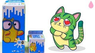 СЮРПРИЗ Lost Kitties КОТЯТА ПОТЕРЯТА в МОЛОКЕ Лост Китис Hasbro маленький и большой пакет молока