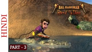 Bal Hanuman Return of the Demon - Part 3 Of 5 - Popular Kids Cartoon Movies