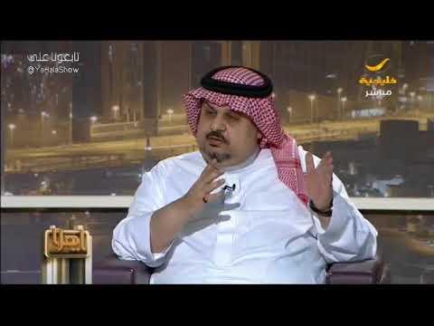 الأمير عبدالرحمن بن مساعد يجلدقناة الجزيرة ومرتزقة قطر.. فيديو لا يفوّت