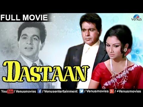 Dastaan - Bollywood Hindi Classic Movies | Dilip Kumar Movies | Sharmila Tagore | Full Hindi Movie