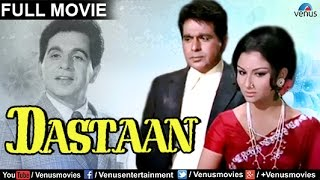 Dastaan Full Movie | Hindi Movies | Dilip Kumar Movies