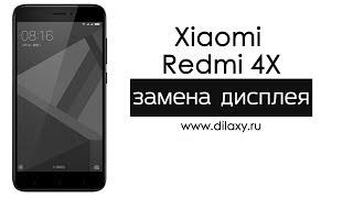 4X | Xiaomi Redmi almashtirish ko'rsatish Disassembly ASUS zenfone 4