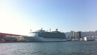 2015.3.26に神戸初入港したのですが、入港見学に行けなかったので、翌27...