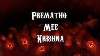 PREMATHO MEE KRISHNA || Telugu Short film || Directed by Gouse