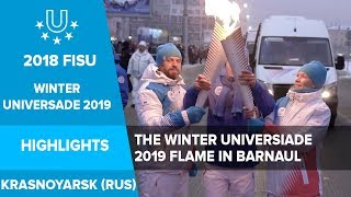 The Winter Universiade 2019 Flame in Barnaul🔥 thumbnail