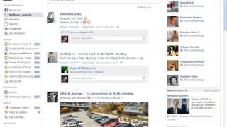 Shiko kush ju ka vizituar profilin ne facebook