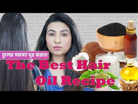 homemade-hair-growth-oil- -stop-hair-fall-for-thick-healthy-hair- -bangladesh-  -ananya-artistry
