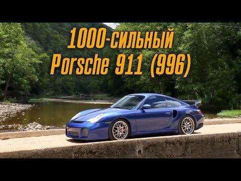 Мы нашли 1000-сильный Porsche 911 там, где меньше всего ожидали! [BMIRussian]
