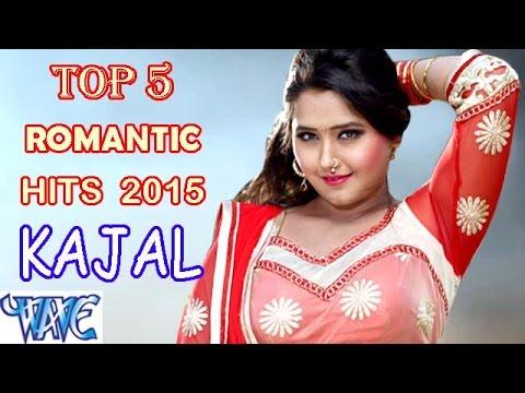 Top 5 Bhojpuri Romantic Song || Kajal...