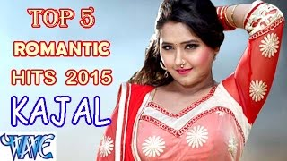Top 5 Bhojpuri Romantic Song || Kajal Raghwani || JukeBOX || Vol 1