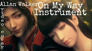 On My Way ~ AllanWalker feat SabrinaCarpenter & Farruko ~ Karaoke Video Cover #HBDPUBGM Indonesia