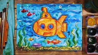 Как нарисовать Подводную Лодку. Урок рисования для детей от 4 лет, РыбаКит