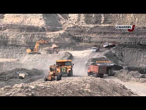 Sektor Pertambangan (Profil Investasi Kab. Bungo)
