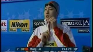 Michael Phelps 200m Freestyle Melbourne