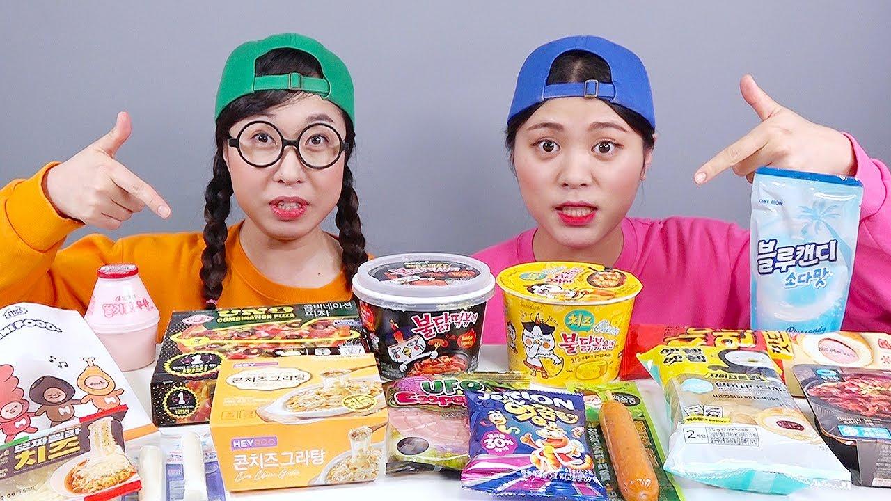 Download Korea Convenience Store Food Mukbang DONA