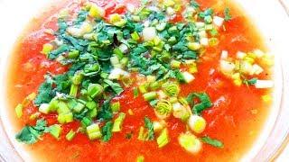 Китайская кухня. Томатный суп с говядиной по-китайски