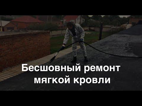 Отзыв Семикаракорск 4 Кривко